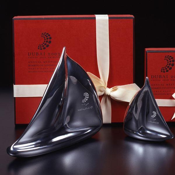 Executive Gifts for IMF Dubai 2003
