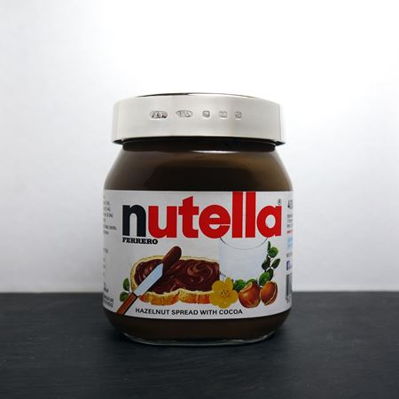 Sterling Silver Nutella Jar Lid