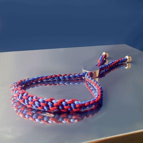 Port Regis School Friendship Bracelet